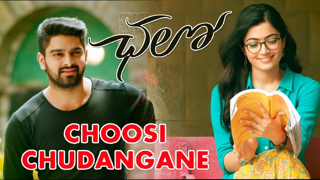 Telugu Inspiring, Feel-Good Movies